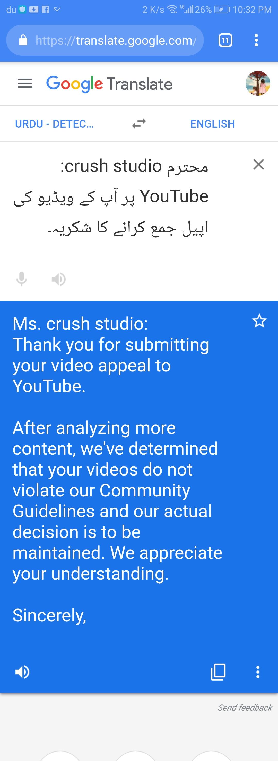 How can i - YouTube Help