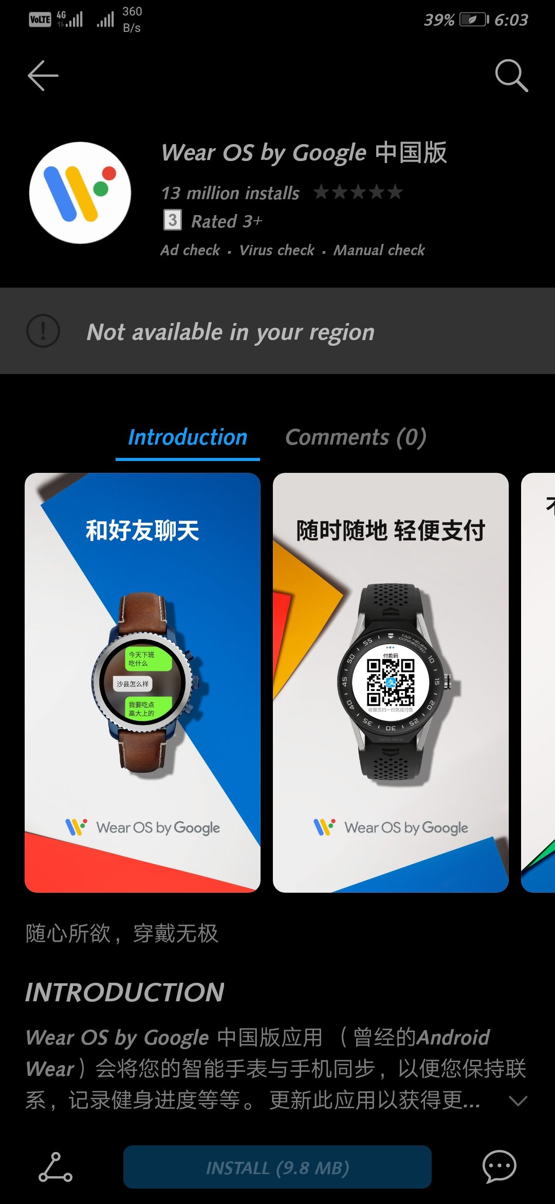 I bought a huawei watch 2 lte in China and now I can't sync
