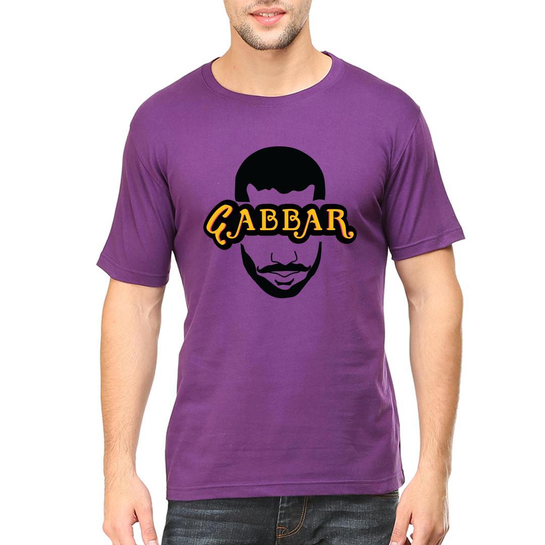 Gabbar Dhawan Men Round Neck T Shirt Purple Front