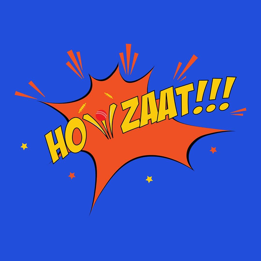 Howzaat