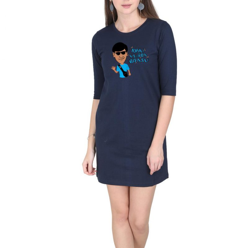 idhu valiba vayasu women t shirt dress navy front