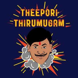 theepori thirumugam