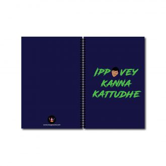 swag swami ippove kanna kattudhe kollywood comedy quirky notebook front and back