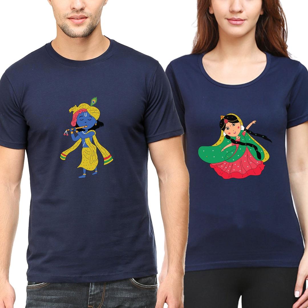 Radha Krishna Couple T Shirt India Navy Min