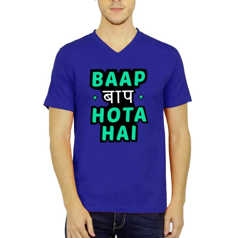 1e976891 baap baap hota hai fathers day gift hindi men v neck t shirt royal blue front