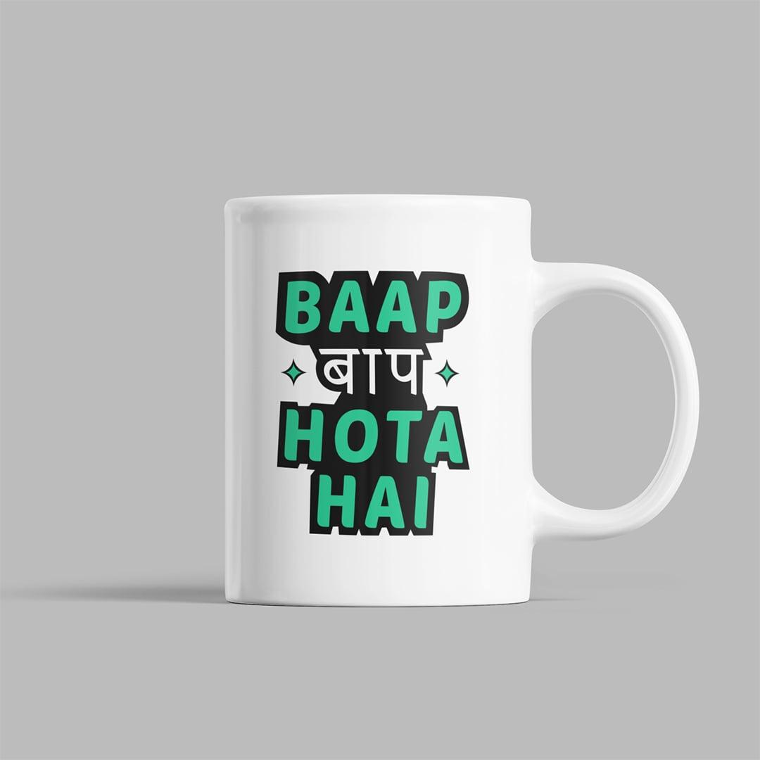 29ccfae4 Baap Baap Hota Hai Fathers Day Gift Hindi Coffee Mug Design Min