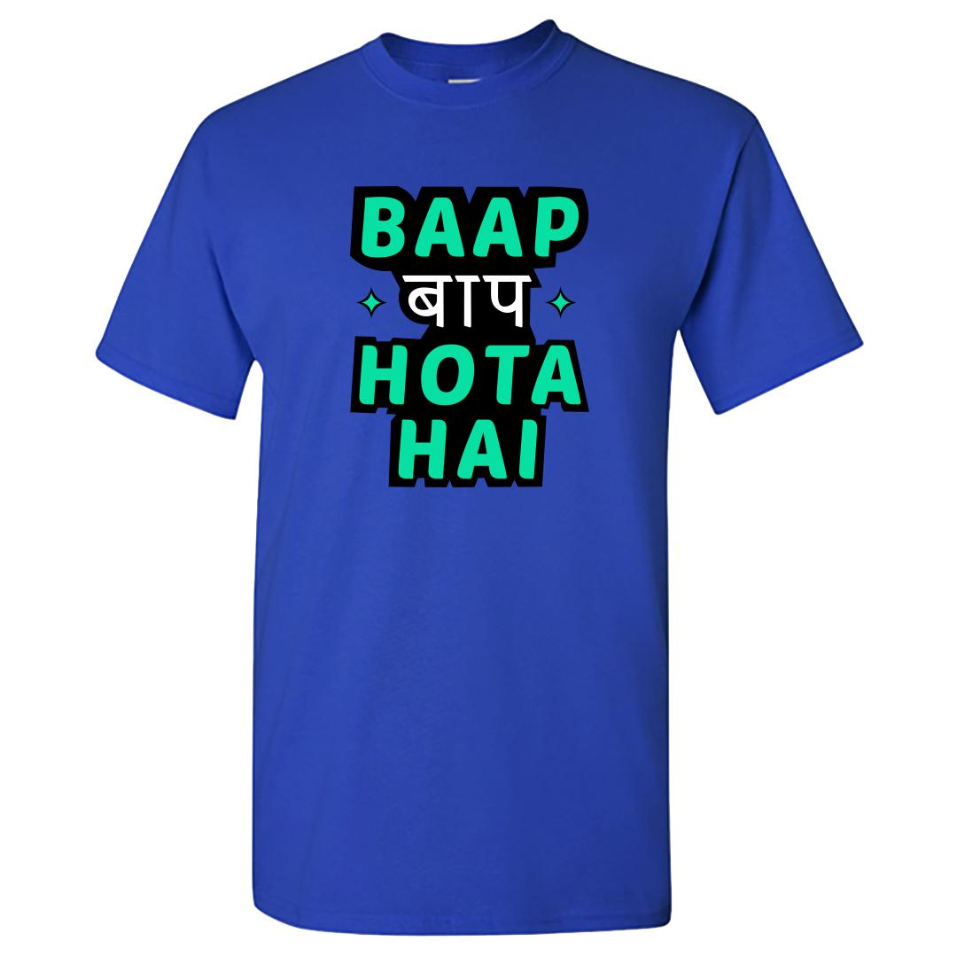 D064533a Baap Baap Hota Hai Fathers Day Gift Hindi Round Neck T Shirt Royal Blue Front