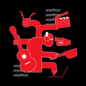 75688715 aatmanirbhar artist