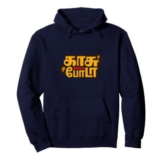 47610302 kaasu illa poda when someone asks money for all everyone unisex hooded sweatshirt hoodie navy front.jpg