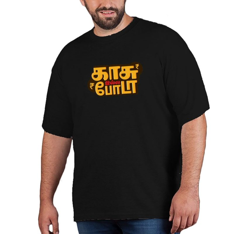 7b55902f kaasu illa poda when someone asks money for all everyone plus size t shirt black front.jpg