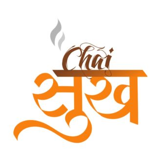 ec85d3bd chai sukh for tea loverswhite