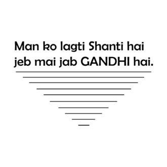 a9bccd07 man ko lagti shanti hai jeb mai jab gandhi hai for hindi music loverswhite