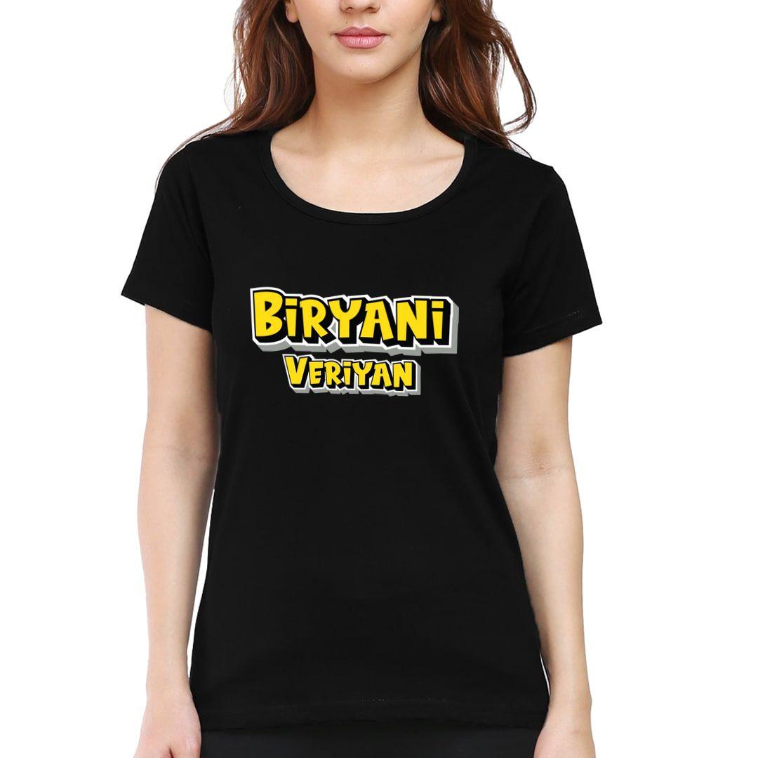 D488d431 Biryani Veriyan Women T Shirt Black Front.jpg