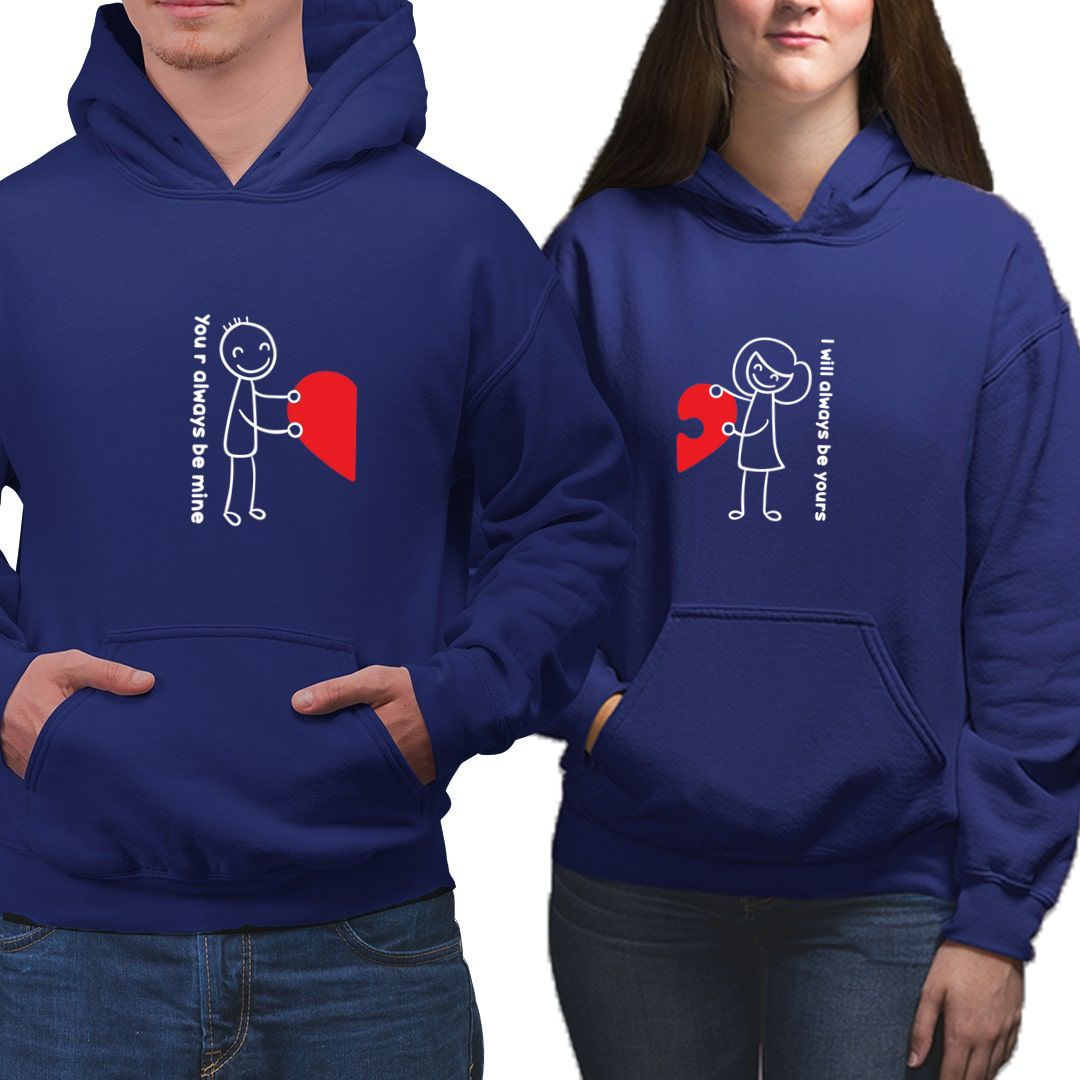 E996d230 I Am Always Yours And You Are Always Mine Couple Hoodies