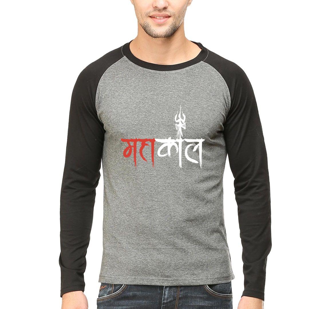 72b5eb51 Maha Kal Men Raglan Full Sleeve T Shirt Black Charcoal Front.jpg