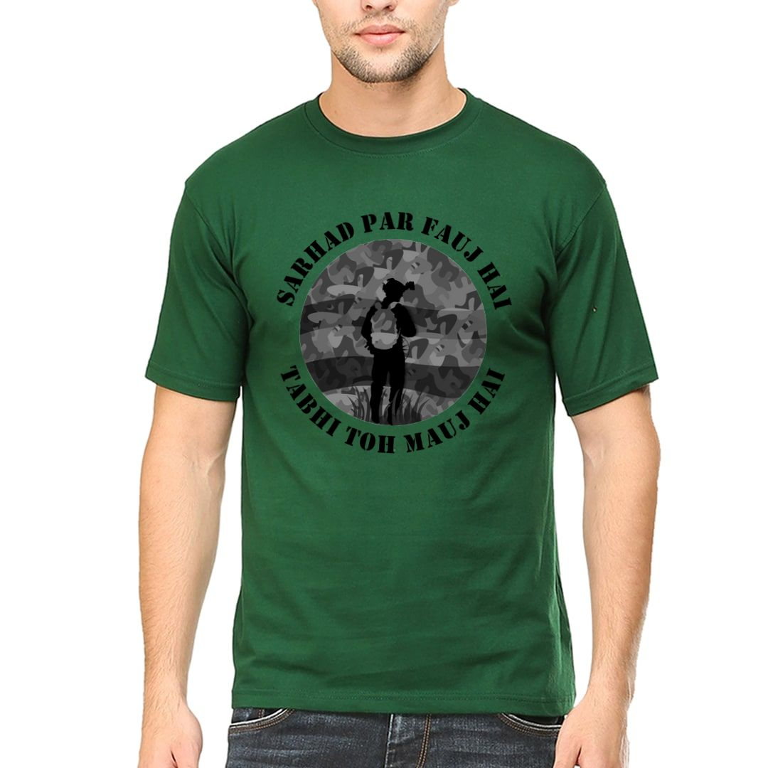 45eb7584 Mauj Because Of Fauj For Army Fads Men T Shirt Bottle Green Front