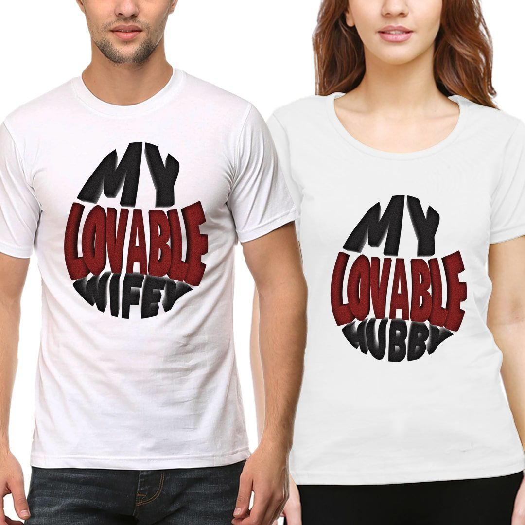 4cefddc0 My Lovable Wifey Hubby Couple T Shirts