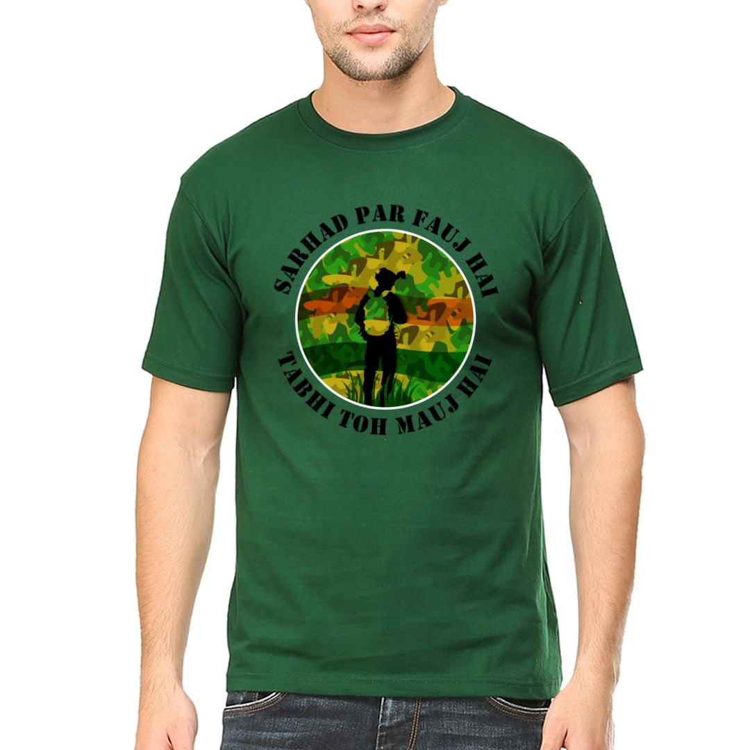B329ced8 Mauj Because Of Fauj For Army Fads Men T Shirt Bottle Green Front