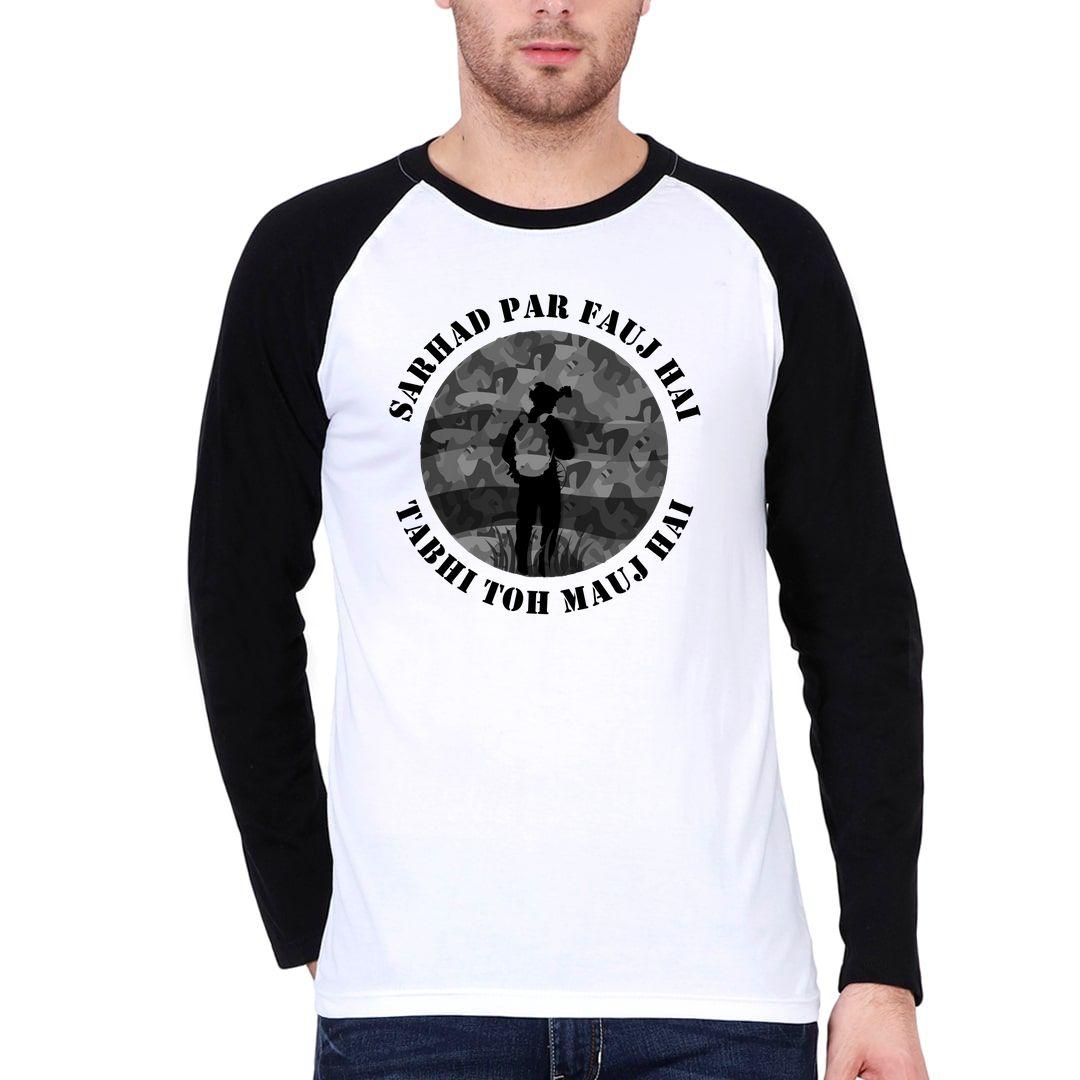 Ec79f5d0 Mauj Because Of Fauj For Army Fads Men Raglan Full Sleeve T Shirt Black White Front