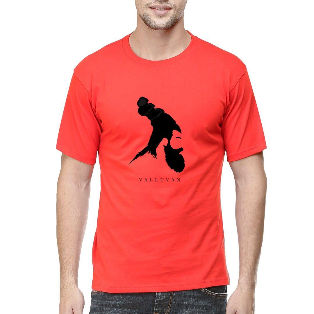 248f85f9 Valluvan Men T Shirt Red Front