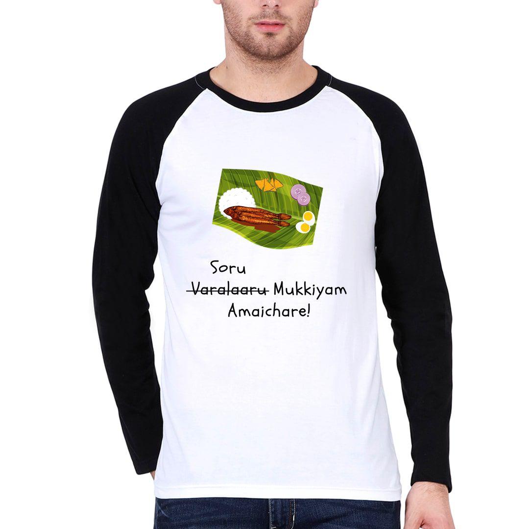 6ad9c2a8 Soru Mukkiyam Amaichare Men Raglan Full Sleeve T Shirt Black White Front