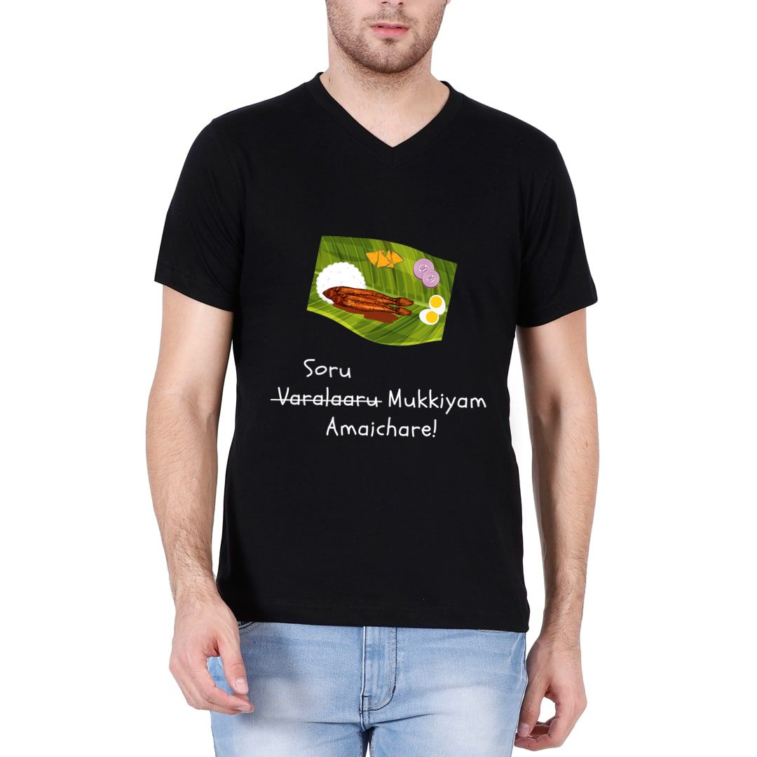 84524d29 Soru Mukkiyam Amaichare Men V Neck T Shirt Black Front