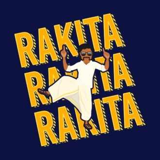 27be25c3 rakita rakita dance song navy blue