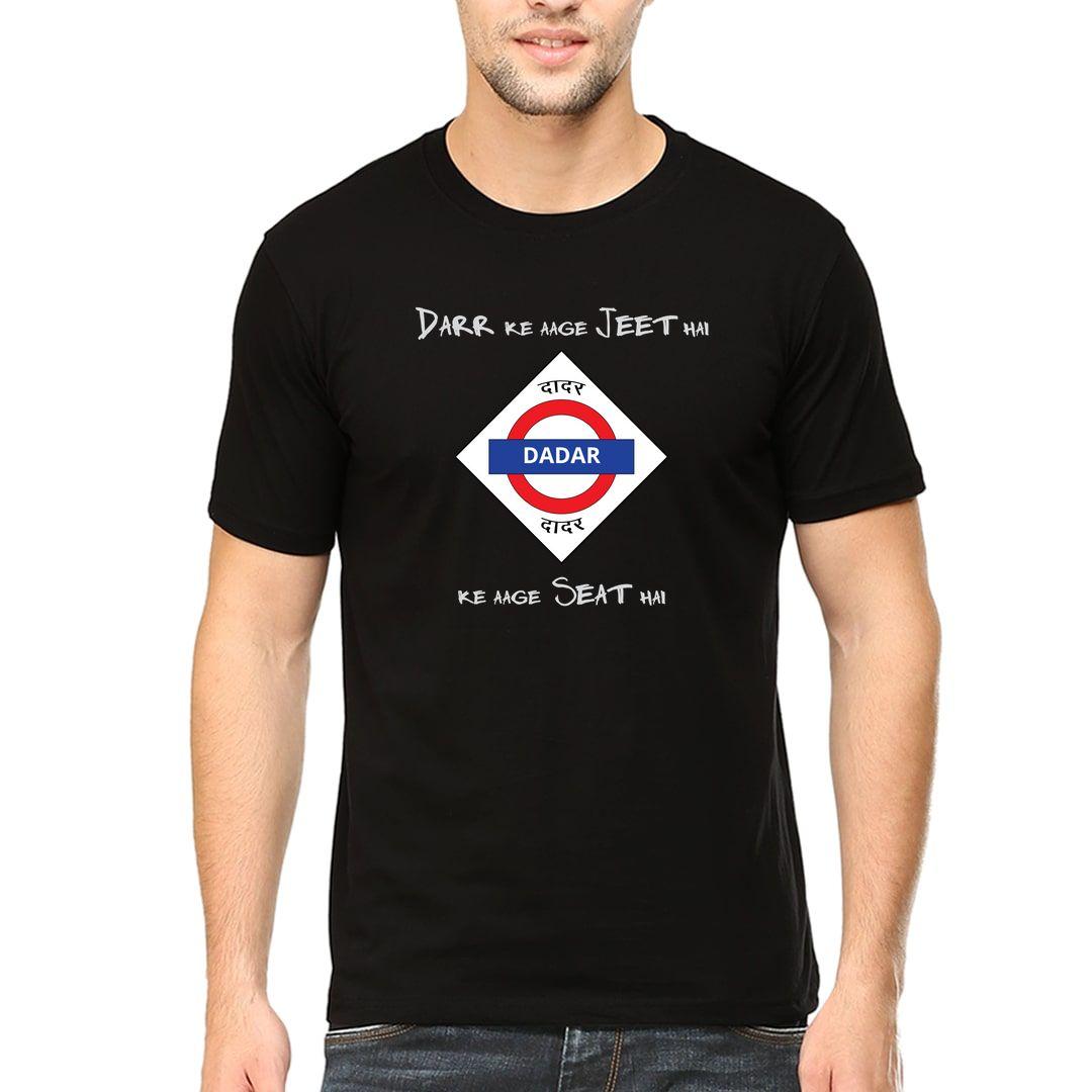 718b269c Darr Ke Aage Jeet Hai Dadar Ke Aage Seat Hai Men T Shirt Black Front