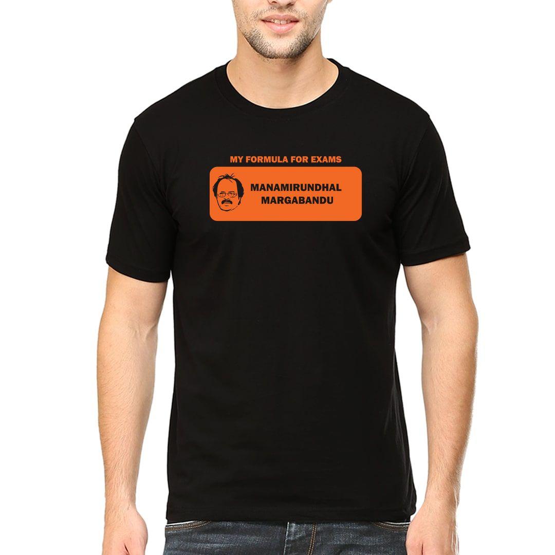 2dafee9c Manamirundhal Margabandhu Kollywood Tamil Film Comedy Men T Shirt Black Front