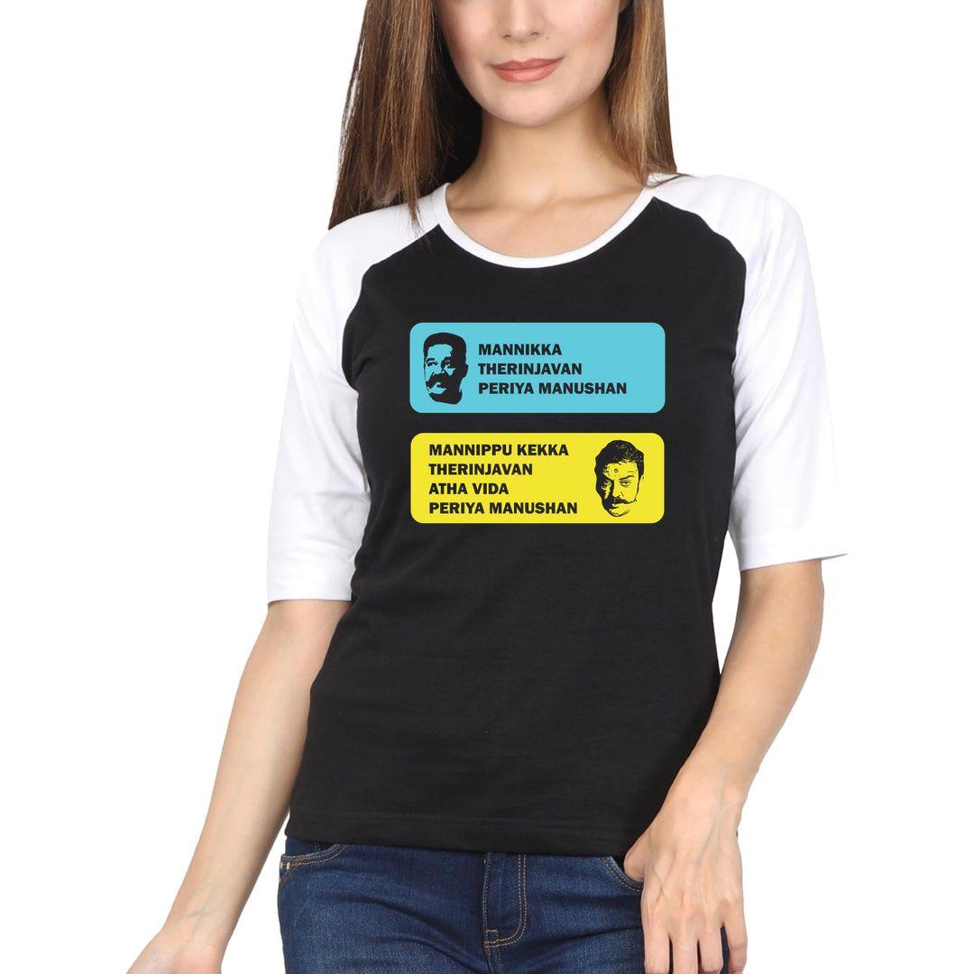 505d7cac Mannikka Therinjavan Periya Manushan Kollywood Tamil Thathuvam Women Raglan Elbow Sleeve T Shirt White Black Front