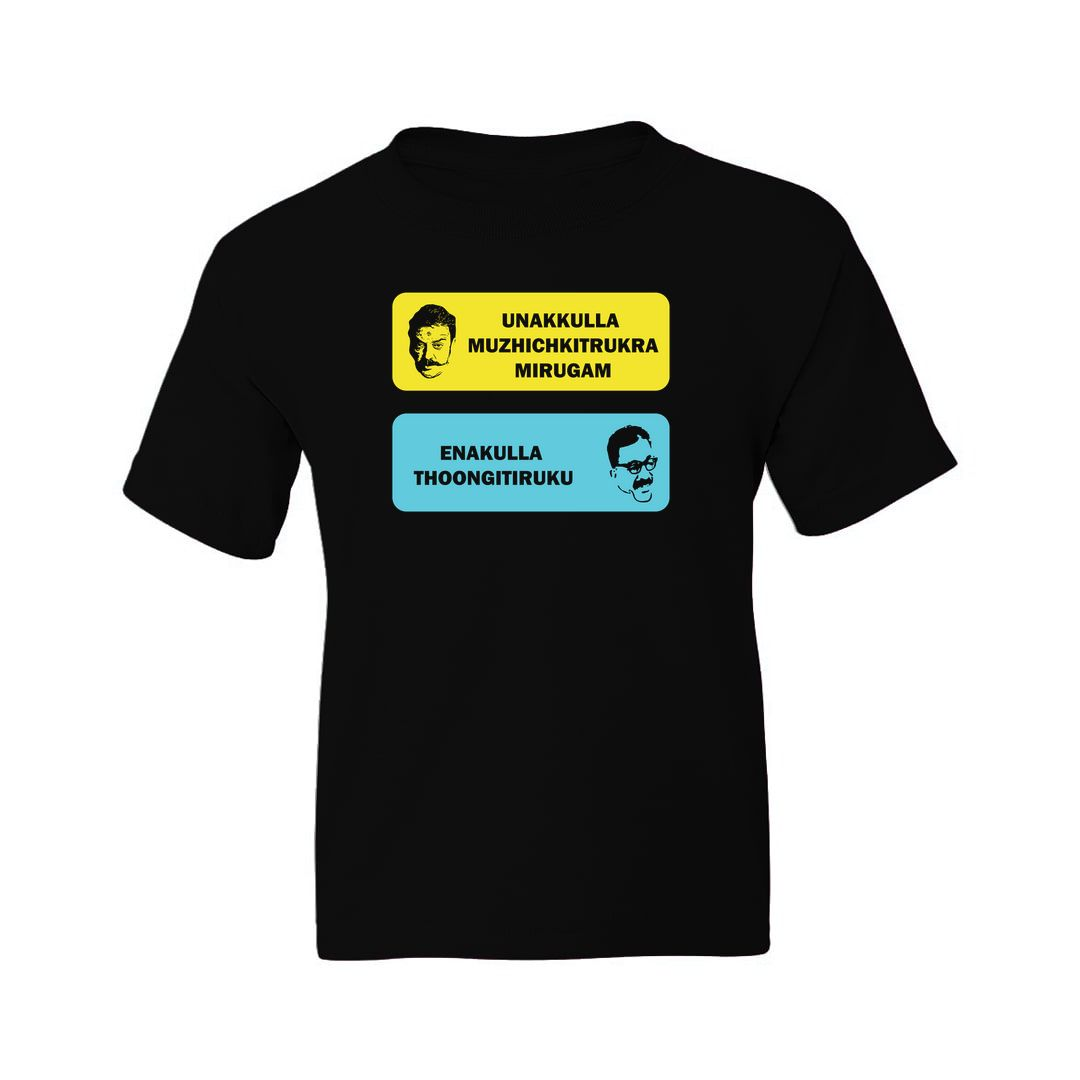 6465206d Unakkulla Muzhichkitrukra Mirugam Kollywood Tamil Thathuvam Kids T Shirt Black Front