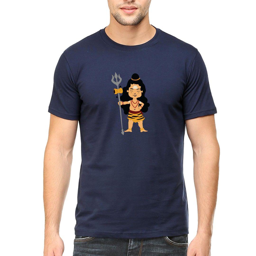 8afbb0dc Cute Lord Shiva Holding Trishul Men T Shirt Navy Front