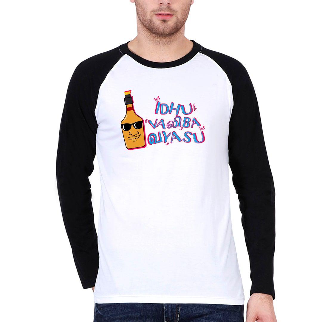 B0a2d584 Idhu Valiba Vayasu Tamil Comedy Bottle Men Raglan Full Sleeve T Shirt Black White Front