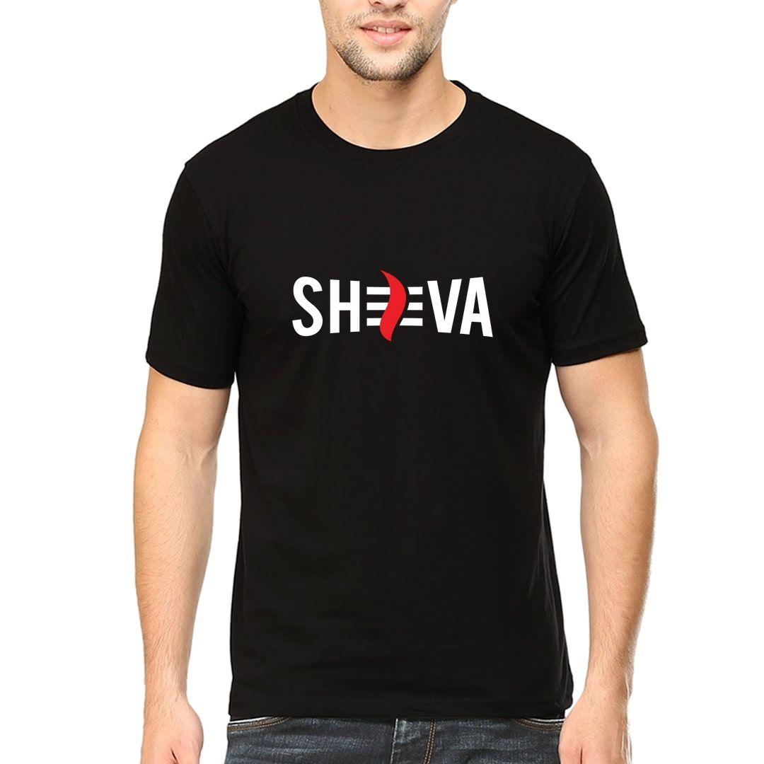 Cbdc7f1a Shiva The Supreme Men T Shirt Black Front