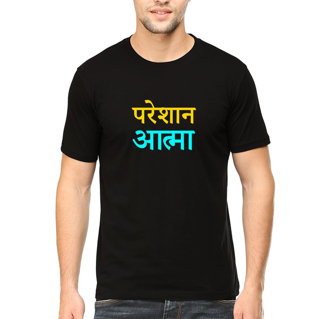 466123bf Pareshaan Aatma Men T Shirt Black Front