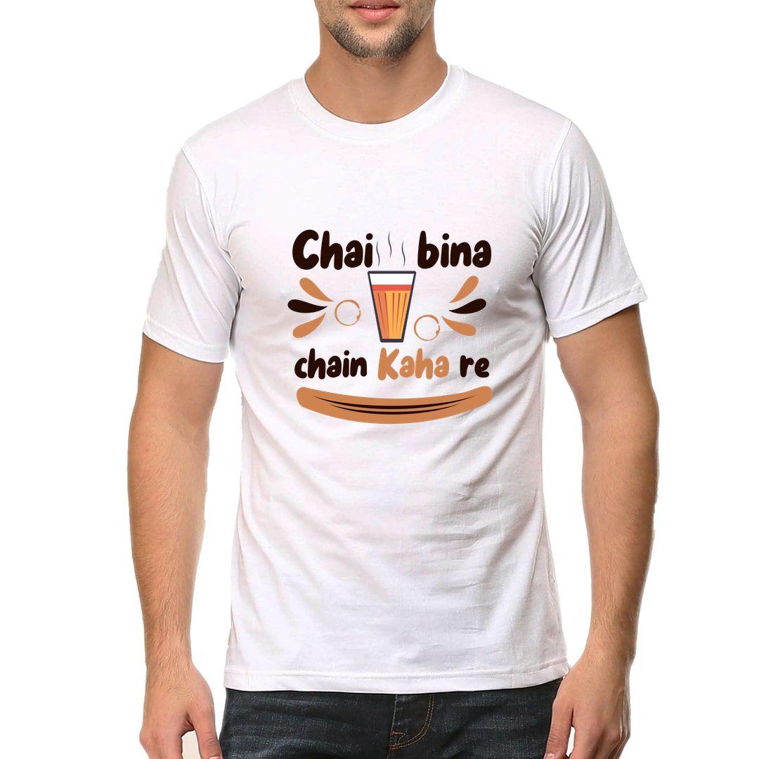925332a6 Chai Bina Chain Kaha Re Men T Shirt White Front