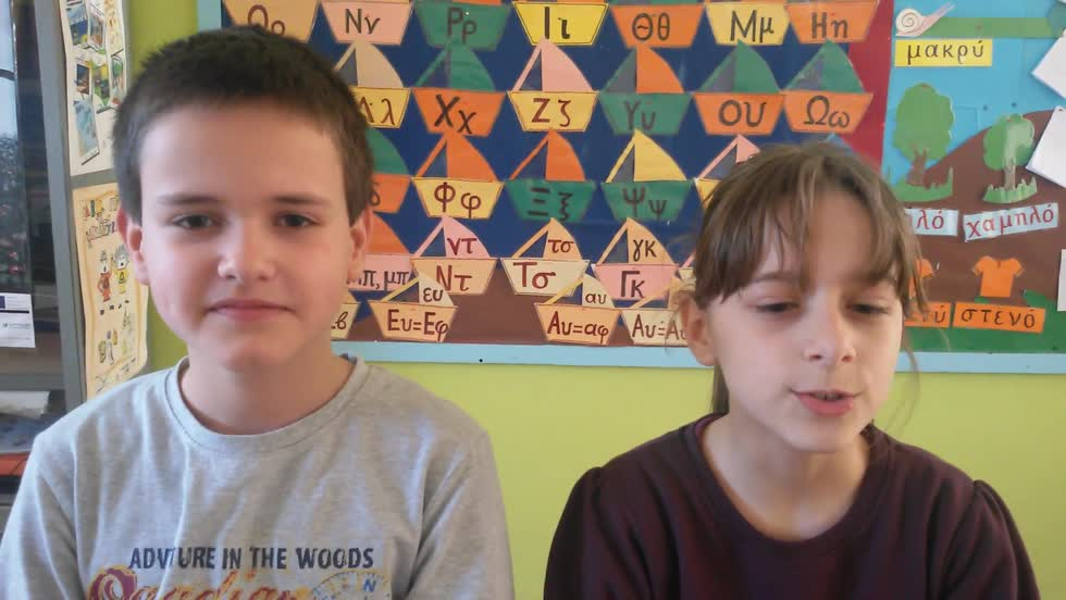 Video from Greece from Julie\'s Pupils
