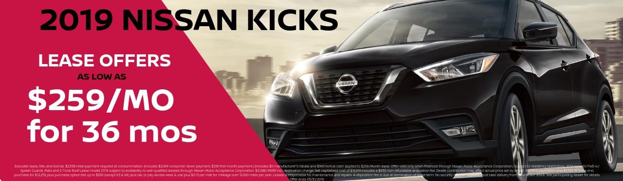 new Nissan Kicks