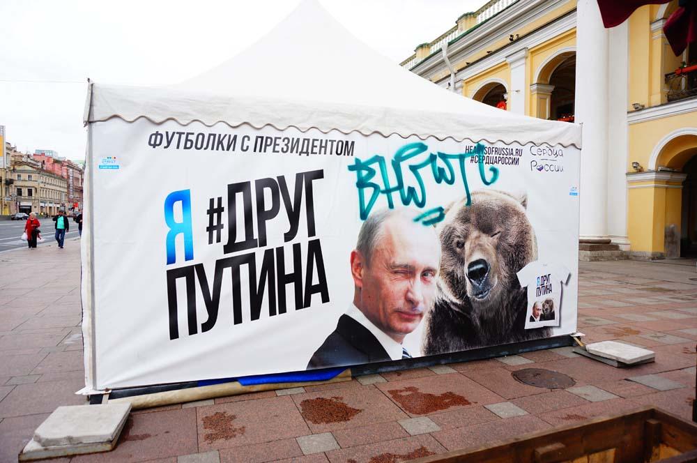 #1-4 카메라 속 러시아