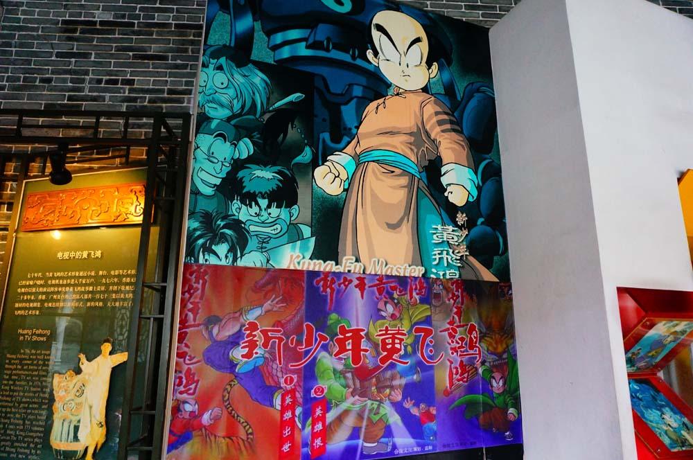황비홍 박물관에 있던 황비홍 만화영화 소개. 드레곤볼의 크리링이 보이는 것은 기분 탓인가.