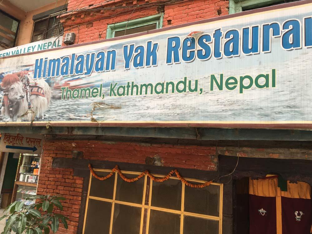 조식이 포함된 호스텔이었지만 정전이 일어나면 먹을게 없었기에 매일 아침 찾아간 식당.