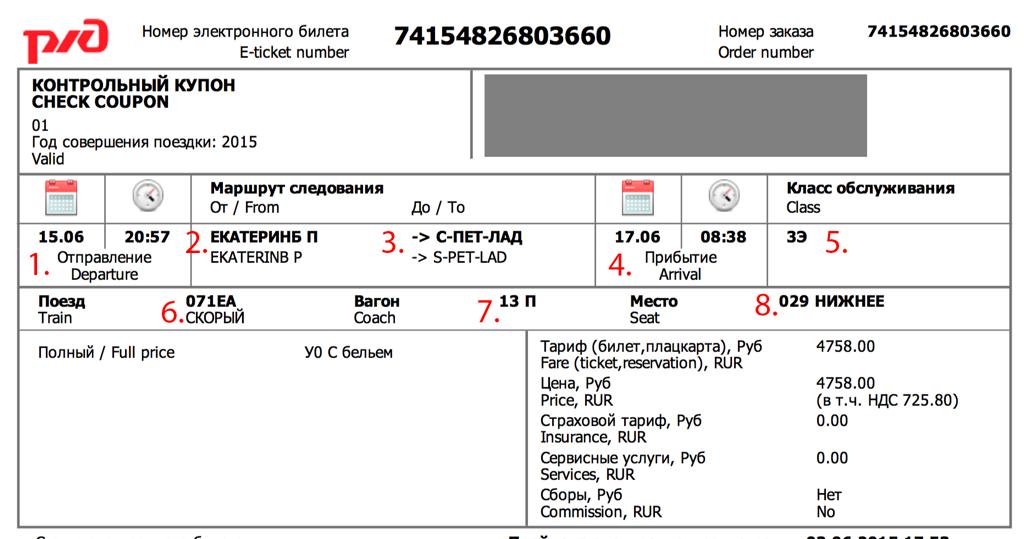 onenote-55bcb0da9261a2.64352979