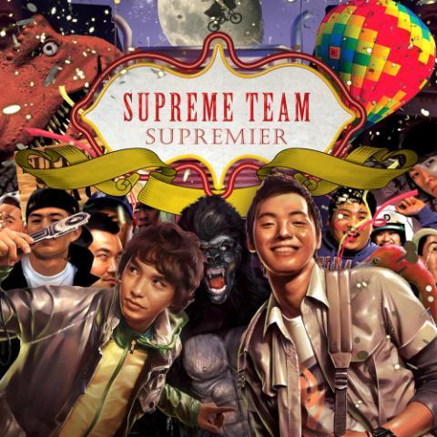 Supreme Team - Where to go (E-Sens Solo)
