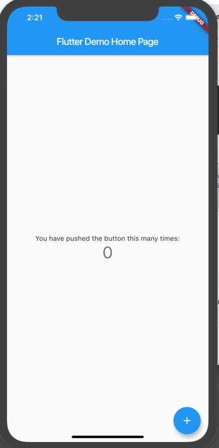시뮬레이터에 실행된 앱의 모습