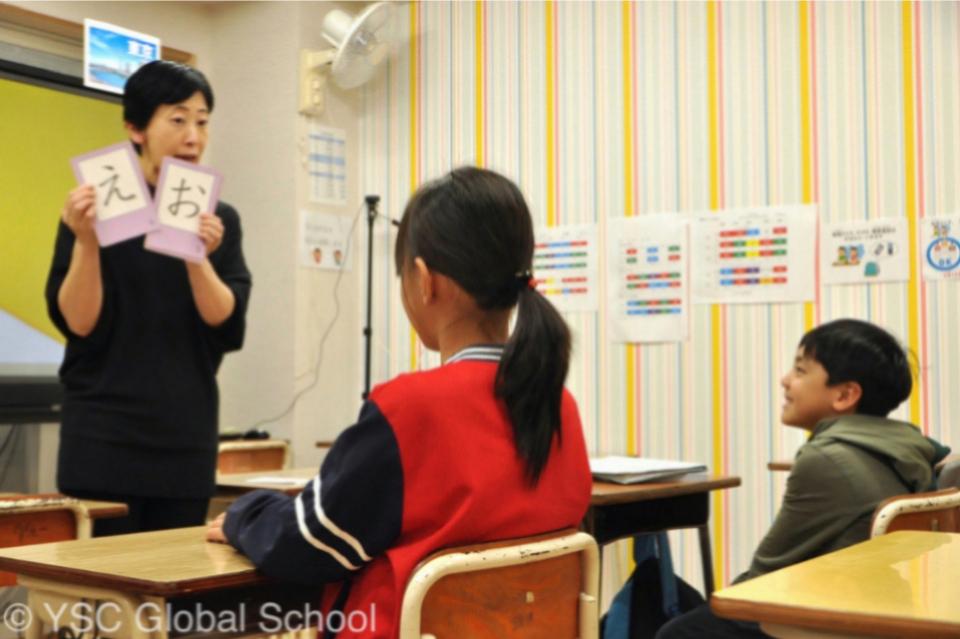 日本語教育が必要な「海外にルーツを持つ子どもたち」に、学びの機会を!