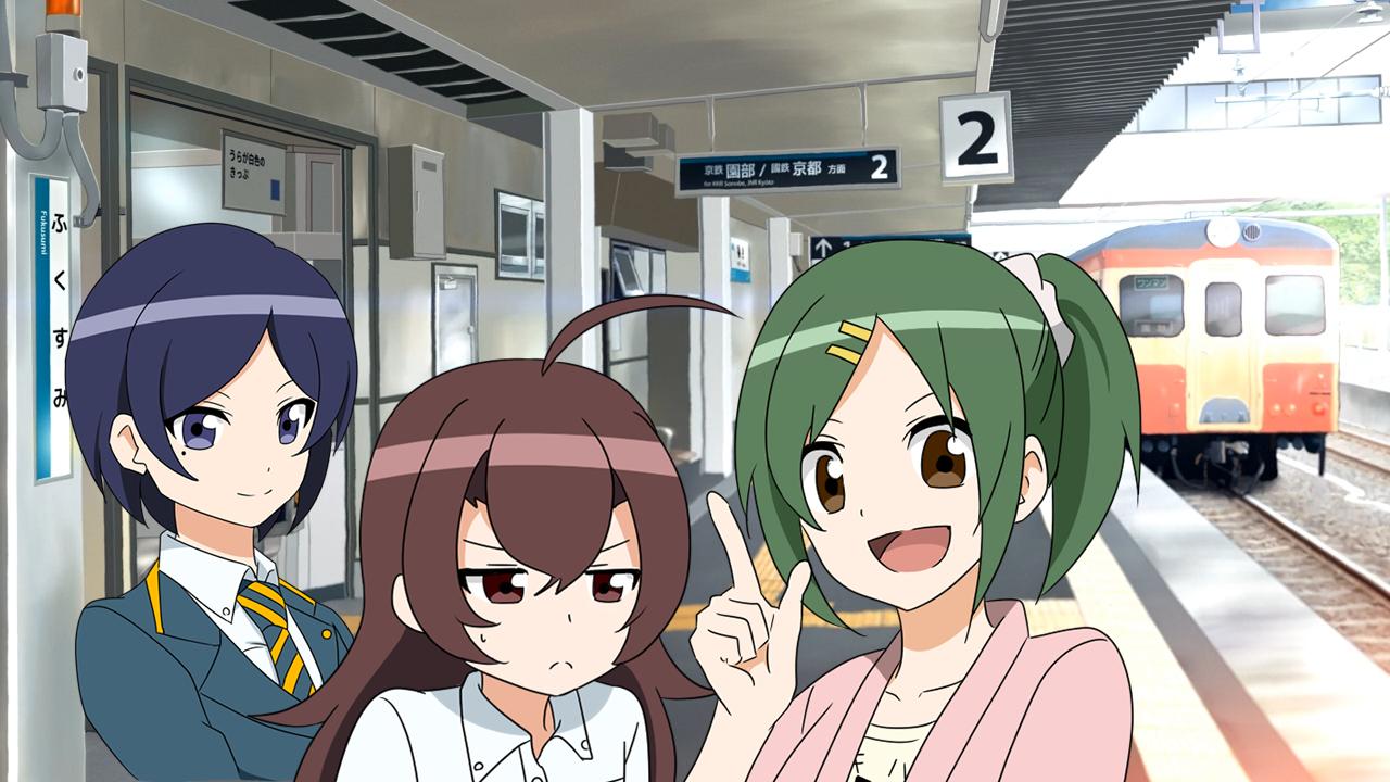 アニメ「こうしす!」制作事業