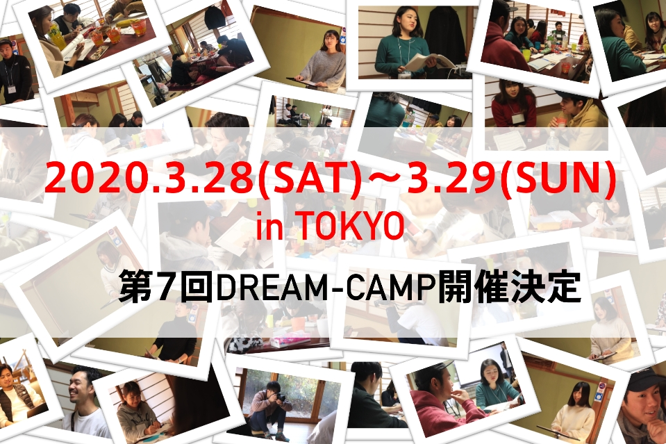 DREAM-CAMP