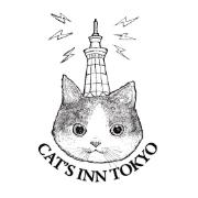 一般社団法人 CAT'S INN TOKYO(キャッツイン東京)里親募集型保護猫カフェ