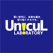 一般社団法人 Unicul Laboratory