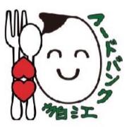 NPO法人 NPO法人フードバンク狛江